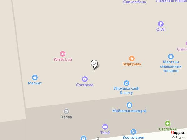 Мясной дворик на карте Тулы