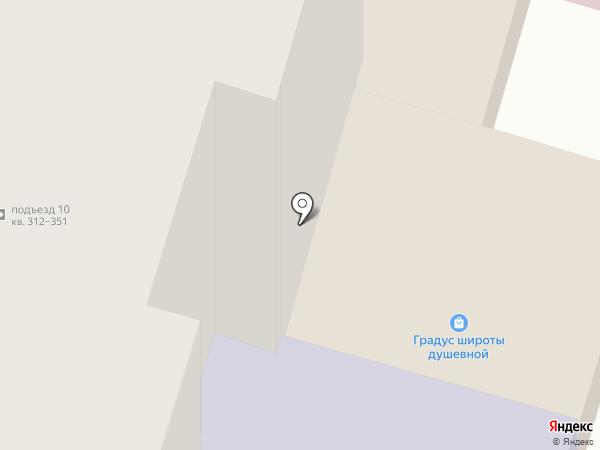 Градус на карте Тулы