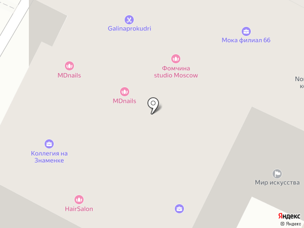Khan atelier на карте Москвы