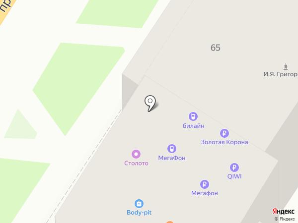 Отличные наличные на карте Тулы