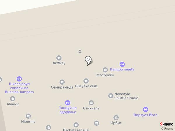 Alex Ballet Studio на карте Москвы