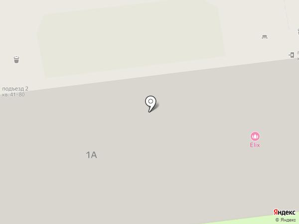Психотерапевтический кабинет на карте Тулы