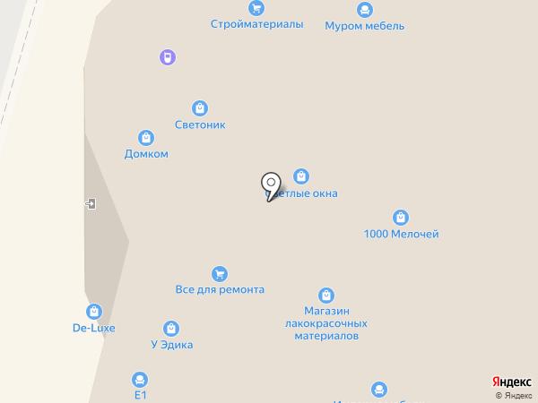 SANGAS на карте Москвы