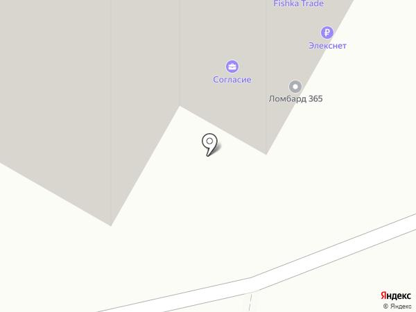 BEERIMPORT на карте Москвы