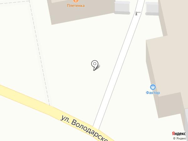 Quales на карте Тулы