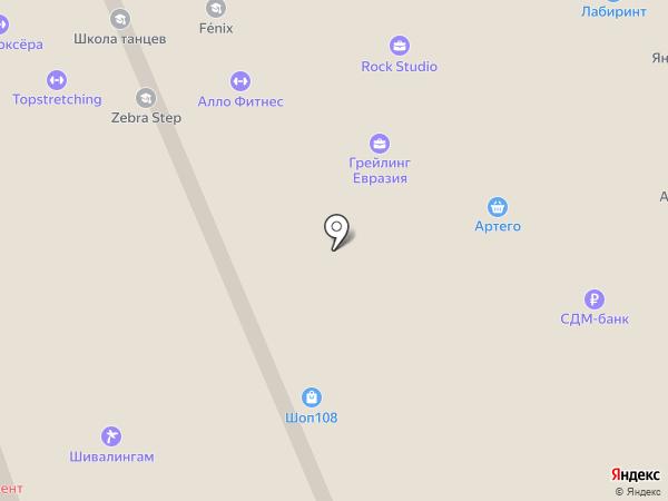 Инсайт Лингва на карте Москвы