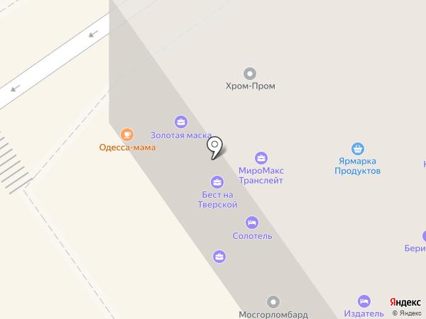 Союз филокартистов России на карте Москвы
