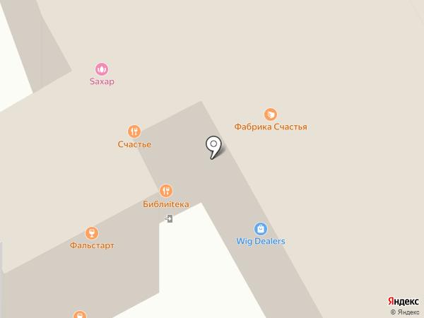 Boy Cut на карте Москвы