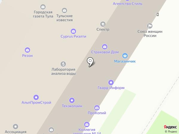 Магазин продуктов на карте Тулы