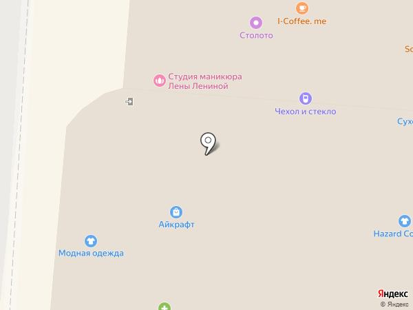 Папироска.рф на карте Москвы