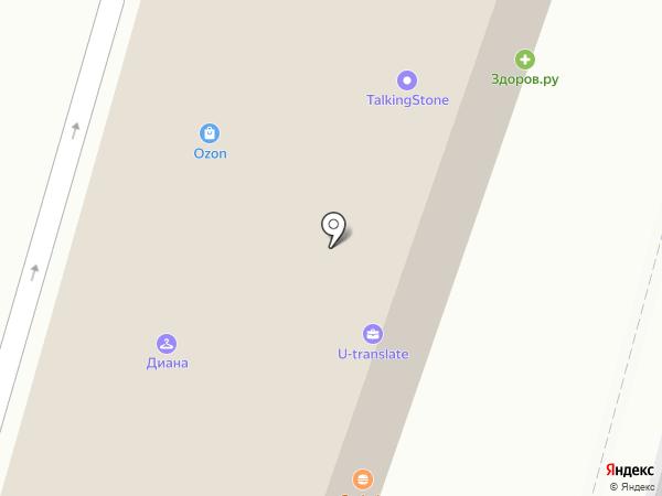 АртВебМедиа на карте Москвы