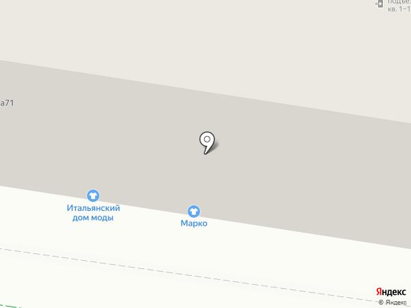 Marko на карте Тулы