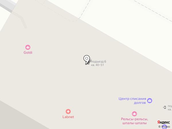 Православная лавка на карте Тулы