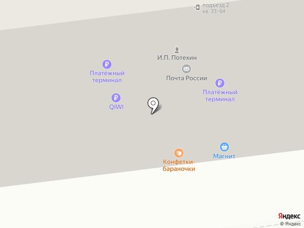 Comepay на карте Тулы