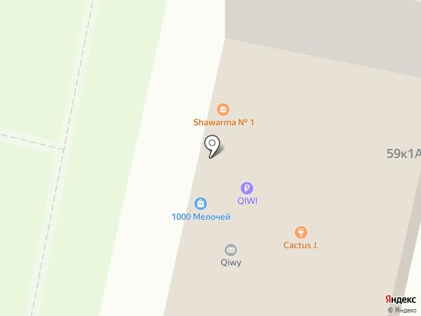 1000 мелочей на шаболовке на карте Москвы