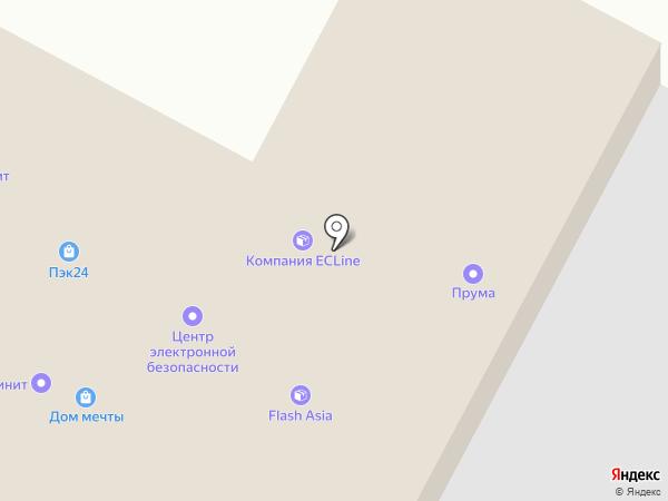 MacroOffice на карте Москвы