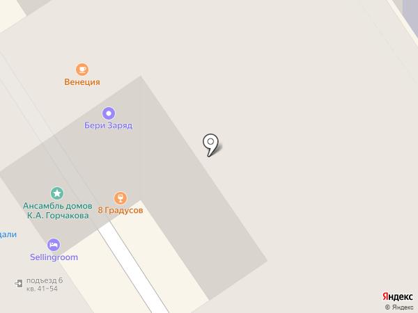 Get Jerry на карте Москвы