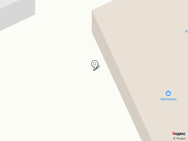 Единый консалтинговый холдинг на карте Тулы