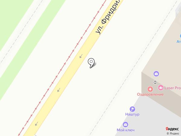 Мастерская улыбки на карте Тулы