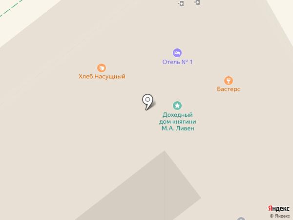 Хлеб Насущный на карте Москвы