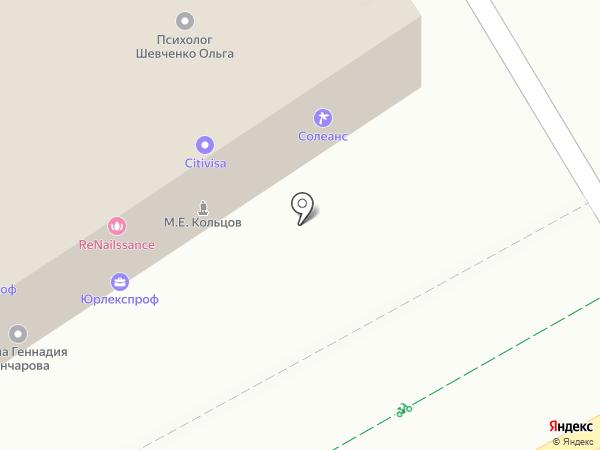 Posuda-Luxe на карте Москвы