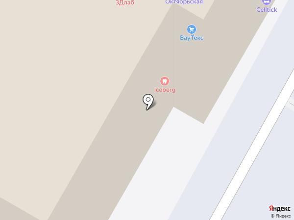 Банк Премьер кредит, ПАО на карте Москвы