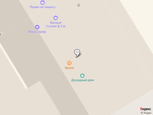 Академкнига+ на карте Москвы