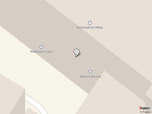Сыроварня на карте Москвы