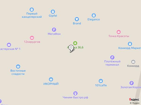Sultan Bazar на карте Москвы