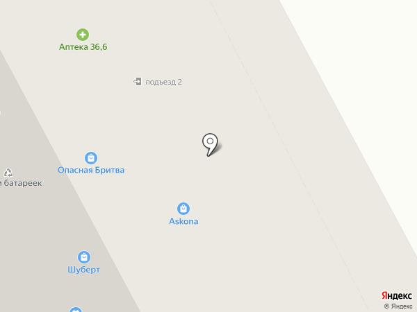 Кофемилк на карте Москвы