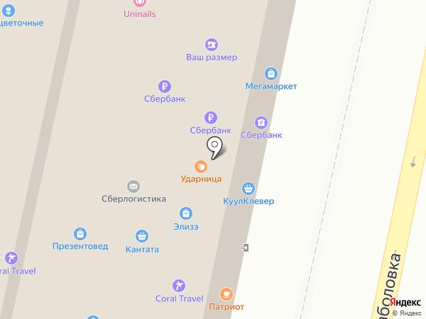 Магазин зефира и пастилы на карте Москвы