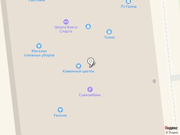 Галерея Уюта на карте Тулы