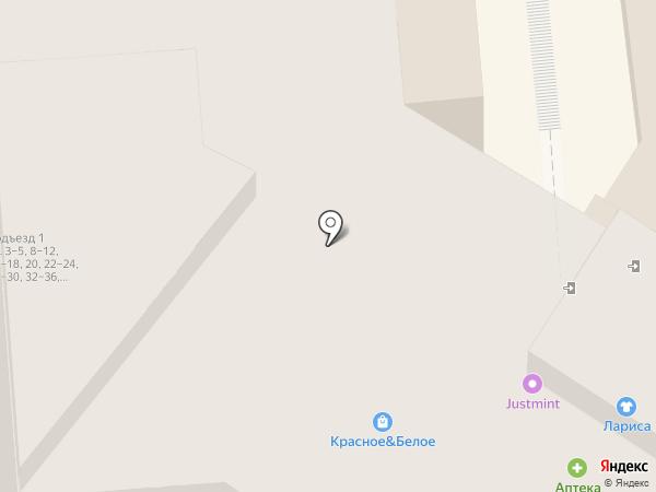 Региональная фармацевтическая компания на карте Тулы