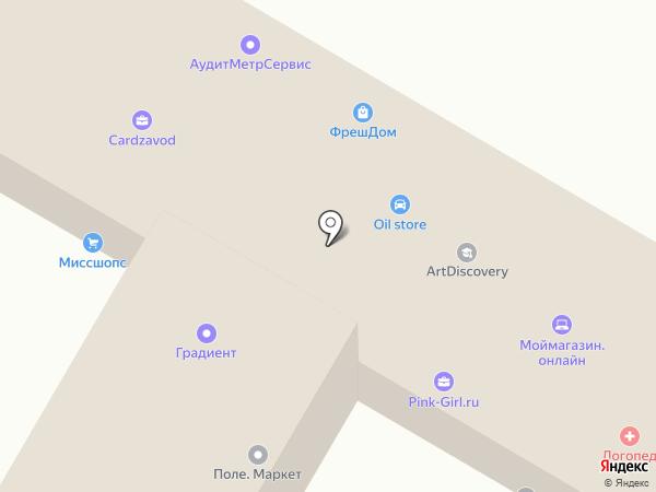МояБумажка.рф на карте Москвы