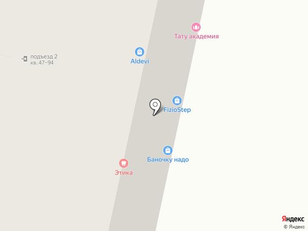 Borodach на карте Москвы