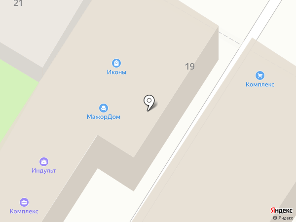 Хозтовары на карте Тулы