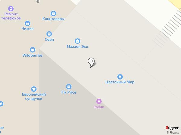 Магазин канцтоваров на карте Москвы