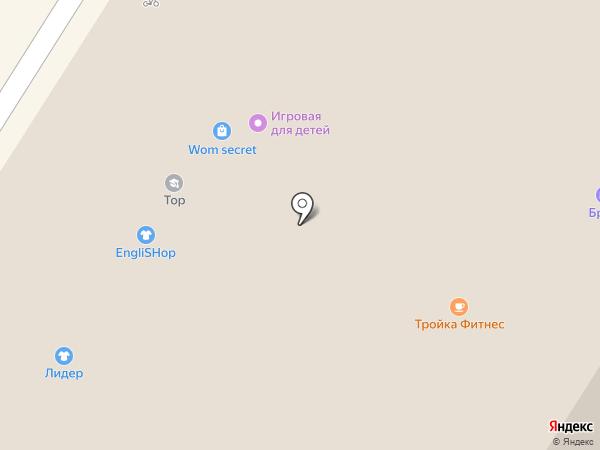 coffee WOODS на карте Тулы