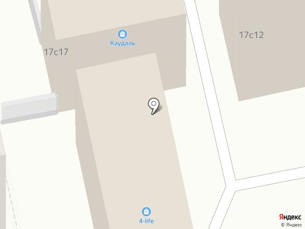 Каудаль на карте Москвы