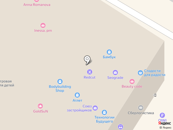 Vape & Travel на карте Тулы
