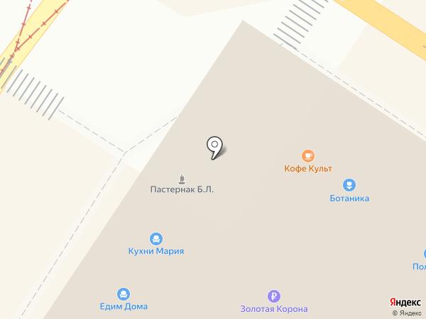 Служба эвакуации автомобилей на карте Тулы