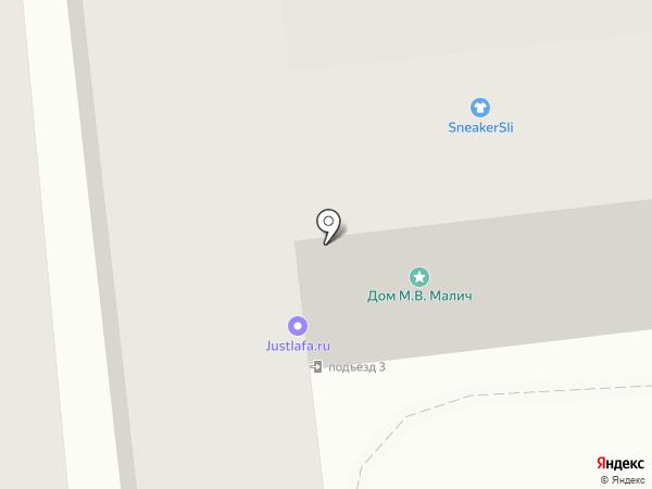 Центр психологической помощи им. А. Адлера на карте Москвы
