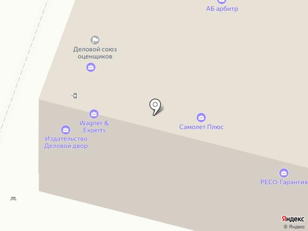 АртПолиграф на карте Москвы