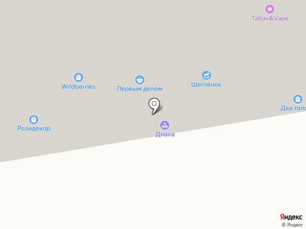 Komandor на карте Боброво