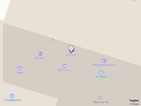 Лингво Про на карте Москвы