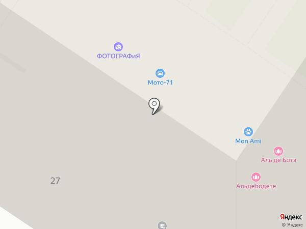 Mon Ami на карте Тулы