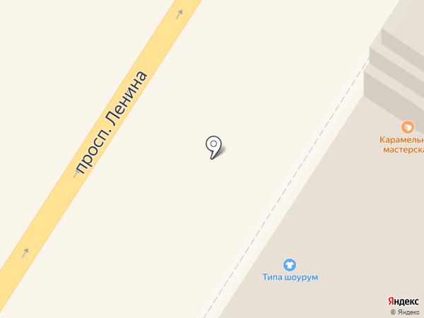 Ralf Ringer на карте Тулы