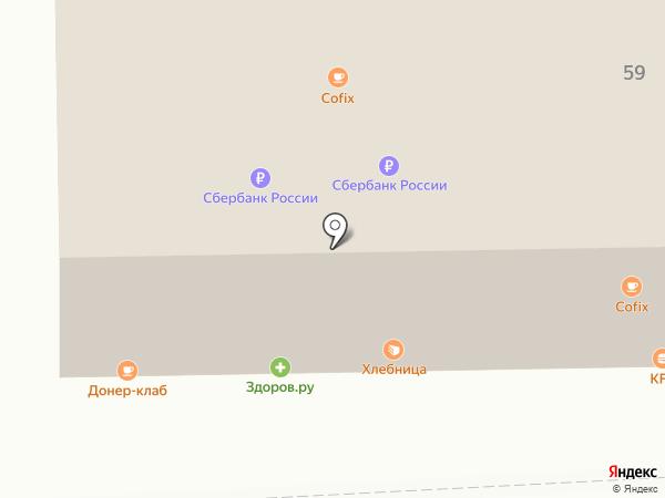 Экспресс на карте Москвы