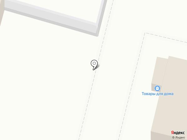 Всё для дома на карте Тулы