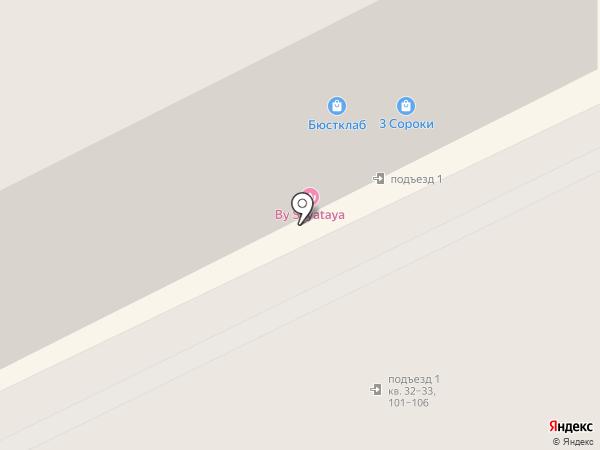 Хостелы Рус на карте Москвы